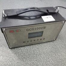 GCG粉尘浓度传感器、郑州传感器、粉尘传感器图片