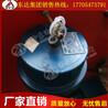 GQQ5型烟雾传感器、营口烟雾传感器、矿用烟雾传感器