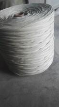 廠家直銷PP電纜并股繩產品,價格優惠圖片