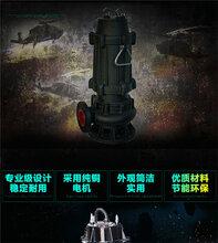 JYWQ搅匀式潜水污水泵推荐厂家