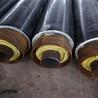 預制直埋保溫管/預制保溫管件廠家價格有優惠