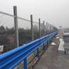 路侧防撞护栏厂路侧防撞护栏厂价格_路侧防撞护栏厂厂家