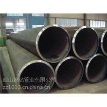 河北乾亿长期供应APIPL2埋弧直缝焊管欢迎咨询图片