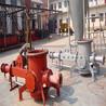 低压气力喷射泵LFB-300型气力输送泵厂家