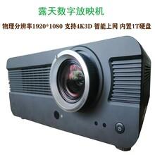 瀚影HY200E家庭家用小型數字電影露天大廳放映機4K高清智能3D圖片