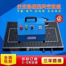 全自动保压真空吸盘CNC真空吸盘气动吸盘夹盘加工机床中心磁盘图片