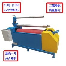 自动卷板机卷板机小型不锈钢卷板自动卷圆机二辊卷圆机卷筒机
