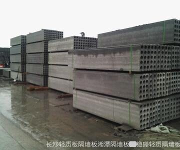 湘潭高新区稳盛轻质墙板厂