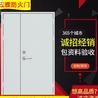 威雅钢质防火门广东十大品牌防火门厂家单开门双开门子母门