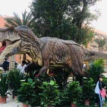 徐州贾汪地产景区暖场活动策划恐龙展恐龙租赁