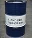正品現貨昆侖L-CKD220工業閉式齒輪油