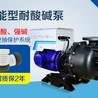 耐腐蚀泵安装图解绍兴耐腐蚀泵厂家整理