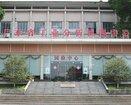 惠州三氧化二砷CMA报告化验中心,质检报告图片