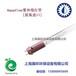 Aquafine17998LM燈管