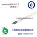 Aquafine紫外線燈管3098LM