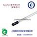 Aquafine紫外線燈管17820