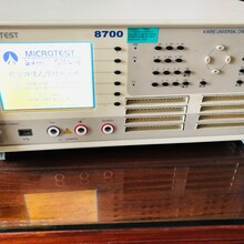 microtest8700圖片