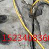 杭州矿山开采石头免放炮的设备劈裂棒