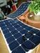 柔性太阳能板价格