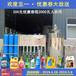 汽車美容用品設備廠家車用尿素一機多用設備