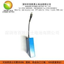 厂家供应18650磷酸铁锂4串电池组12.8V1400mAh喷雾器电池组