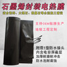廠家直銷防水石墨烯封套裝電熱膜碳晶纖維加發熱膜地暖工程電熱膜