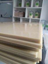 供应耐磨塑料板材聚酮POK板材电动气动零件CNC加工专用塑料板图片