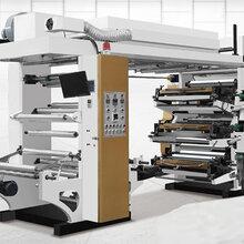 高速層疊式柔版印刷機透析紙牛皮紙拷貝紙凸版印刷機圖片