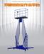 鋁合金升降平臺鋁合金高空作業平臺液壓升降機