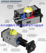 FLOWLINE超声波液位传感器LU27-01上海分销商图片