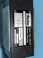 意大利EUROFLUID液压阀ES5B12LLZ安装尺寸图图片