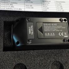 丹麥GRAS聲學傳感器GRAS麥克風46AE圖片