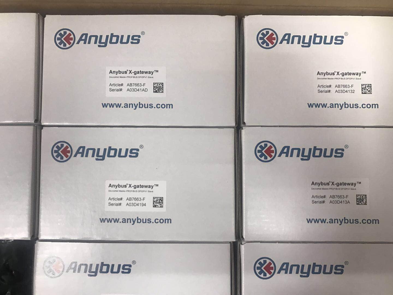 AnybusX-gateway网关AB7663特点和好处Anybus厂家