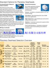 派克PARKER油樣檢測儀顆粒計數儀LCM202021產品選型信息圖片