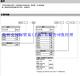杰弗倫GEFRAN壓力傳感器MN1系列資料MN1-6-M-B35D-4-5-E