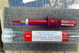 美國ASTRON電池模塊BB-30M上海銷售中心