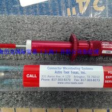 ATB-1064和AT-2020美國ASTROTOOLCORP插入工具使用方法圖片