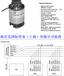 HBM稱重傳感器C16I-C3/60T技術資料