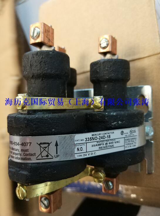 美国MDI汞继电器35NO-24ATH订货周期6-8周