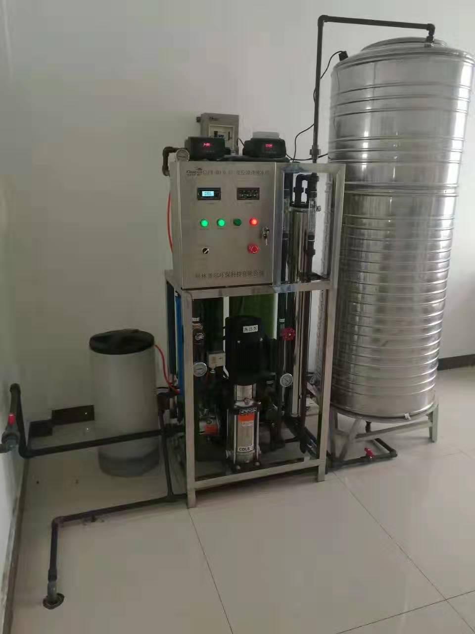 内蒙古工业专用纯净水设备,商用纯水设备,超纯水,反渗透净化设备公司