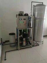 内蒙古工业专用纯净水设备,商用纯水设备,超纯水,反渗透净化设备公司图片
