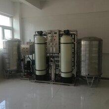 纯水设备厂家山东济南净水设备机器销售公司济南(鑫大清)健康饮水私人订制方案图片