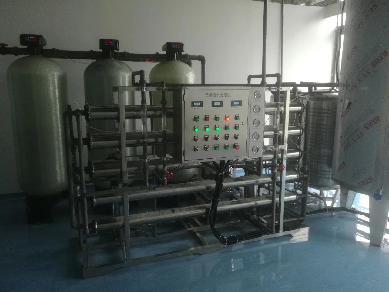 辽宁纯净水机器设备销售公司,吉林IO反渗透净水设备生产厂家,净水设备耗材配件公司