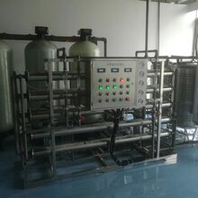 辽宁纯净水机器设备销售公司,吉林IO反渗透净水设备生产厂家,净水设备耗材配件公司图片