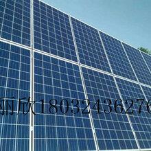 河北太阳能电池板节能减排扶贫基地图片