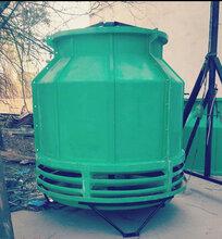 河北浩凯大型冷却塔出售圆形逆流式玻璃钢冷却塔