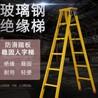 玻璃钢梯子支架绝缘梯子支架厂家直销竖井专用玻璃钢梯子