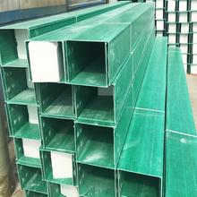 槽式玻璃钢电缆桥架厂家玻璃钢槽式电缆桥架价格