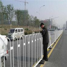厂家直销京式交通道路护栏机动车道路隔离护栏图片