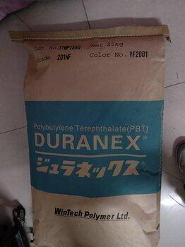 PBT201NF日本寶理
